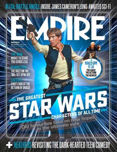帝国(Empire)2018年9月