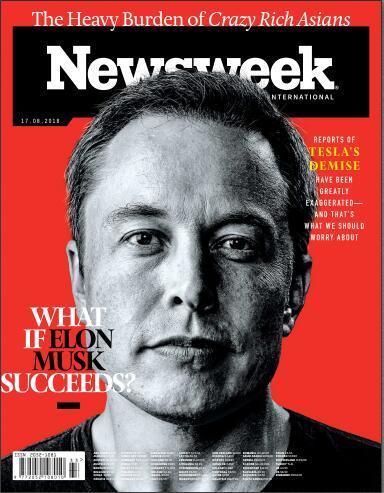 【国际版】新闻周刊(Newsweek)2018年8月17日