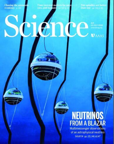 科学(Science)2018年7月13日
