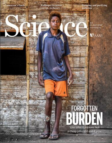 科学(Science)2018年7月20日